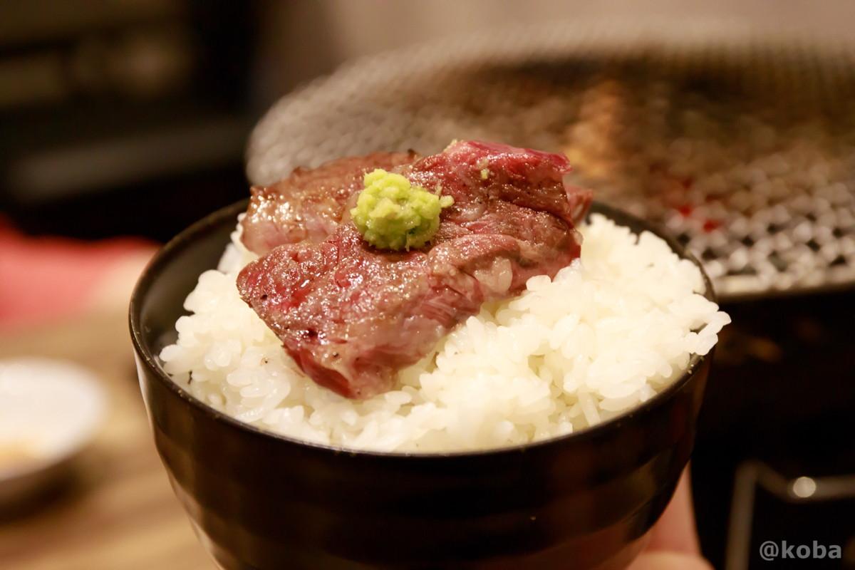 オンザライス!の写真 和敬 (わけい)ホルモン 焼肉 東京都葛飾区・立石 ブログ