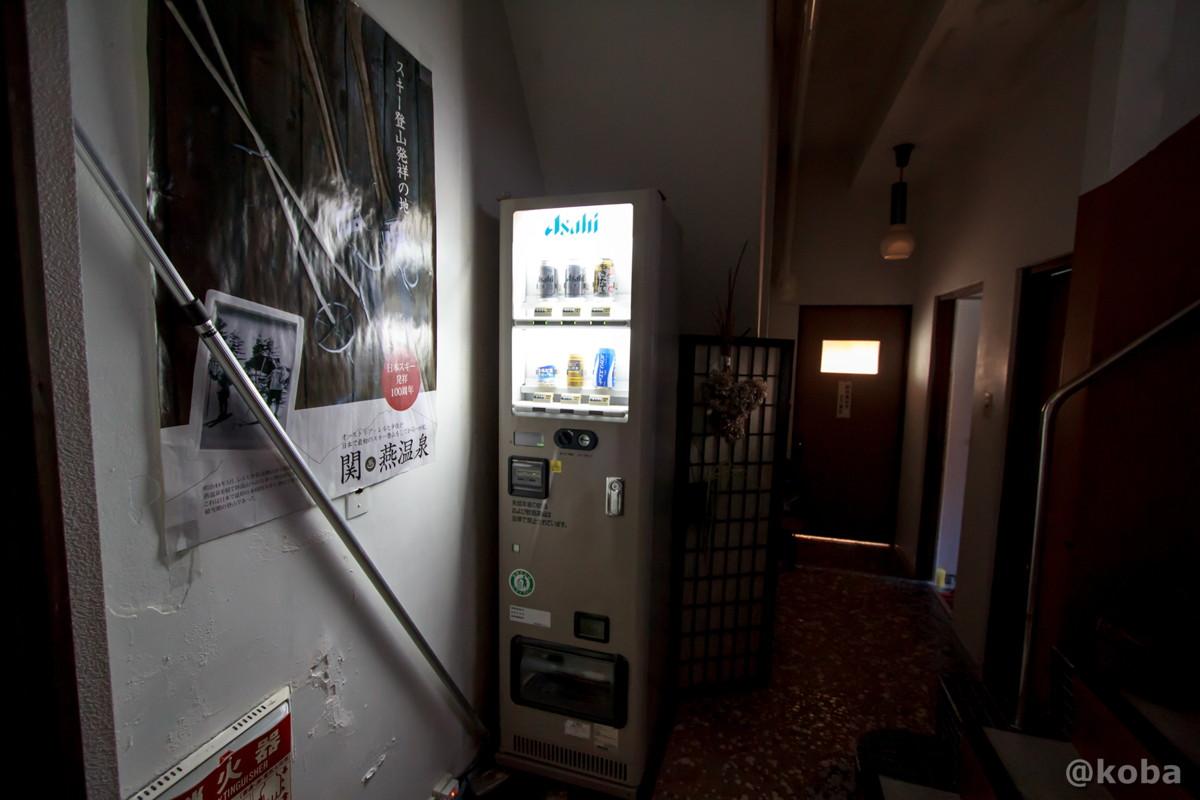 自動販売機の写真 燕温泉 樺太館(つばめおんせん からふとかん)新潟県 妙高市