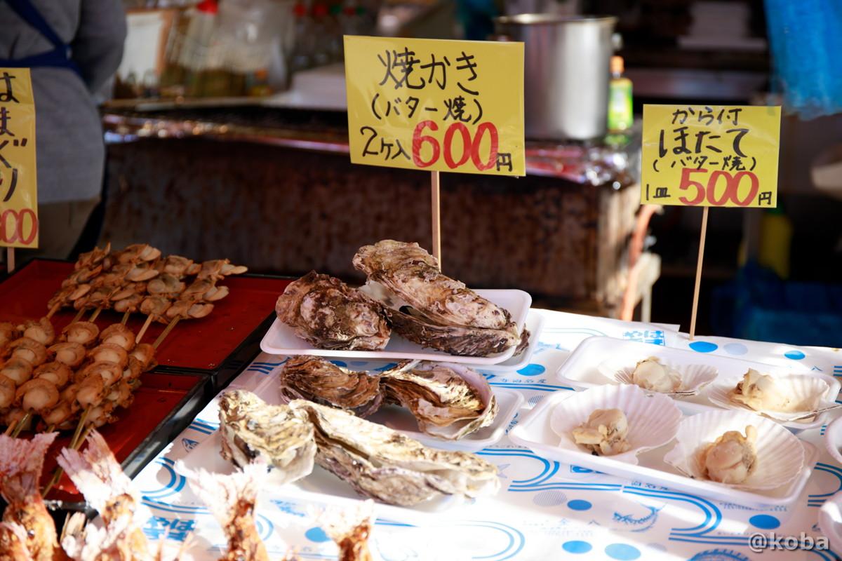 焼き牡蠣、価格の写真│カニの金八 寺泊浜焼センター│寺泊魚の市場通り 魚のアメ横(てらどまりさかなのいちばどおり さかなのあめよこ)