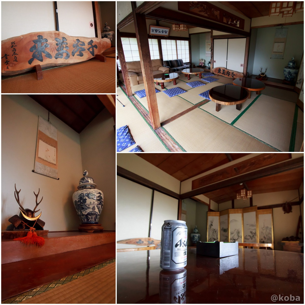 和室、休憩所の写真 燕温泉 樺太館(つばめおんせん からふとかん)新潟県 妙高市