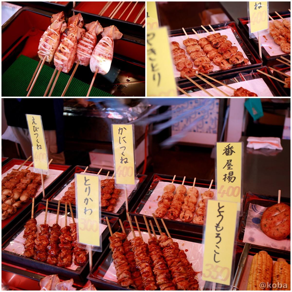 露店、値段の写真│山六水産│寺泊魚の市場通り 魚のアメ横(てらどまりさかなのいちばどおり さかなのあめよこ)