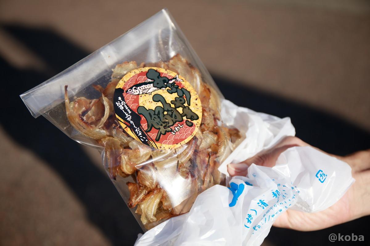 炙り焼きいわし(小) 1,000円の写真│清起商店(味のセイキ)│寺泊魚の市場通り 魚のアメ横(てらどまりさかなのいちばどおり さかなのあめよこ)