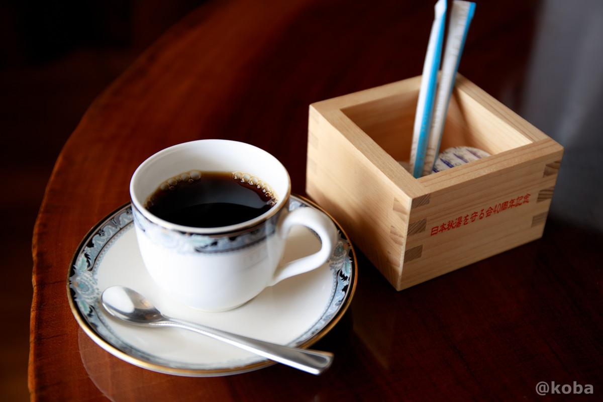 コーヒーの写真 燕温泉 樺太館(つばめおんせん からふとかん)新潟県 妙高市
