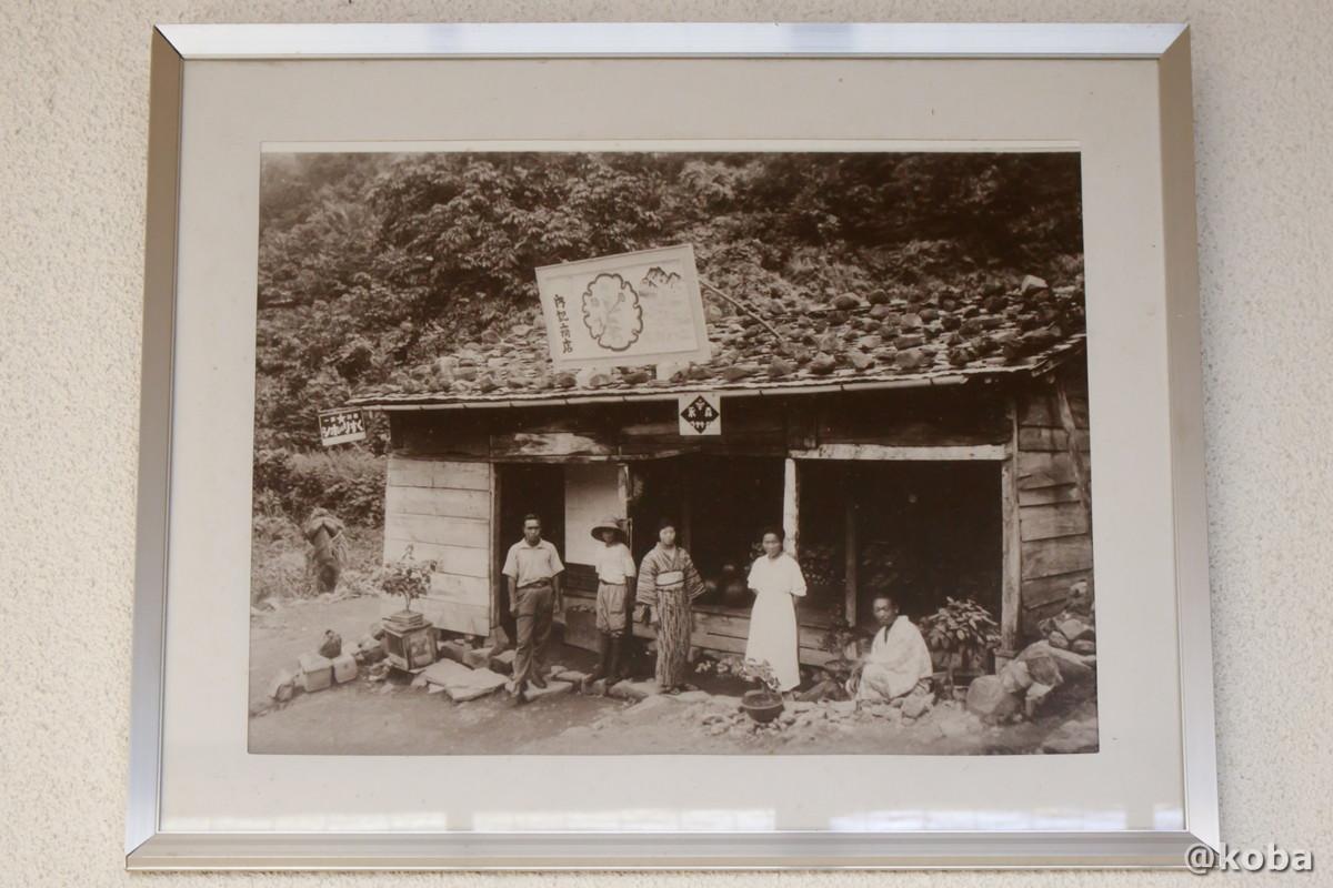 額に入ったレトロな写真 燕温泉 樺太館(つばめおんせん からふとかん)新潟県 妙高市