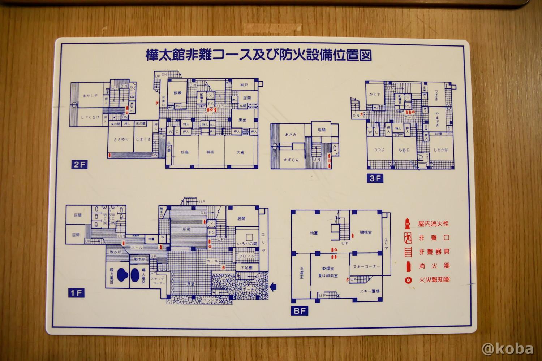 館内案内図(避難map)の写真│燕温泉 樺太館