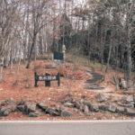 暮坂峠(くれさかとうげ)頂上 標高1,088メートル│群馬県 ブログ