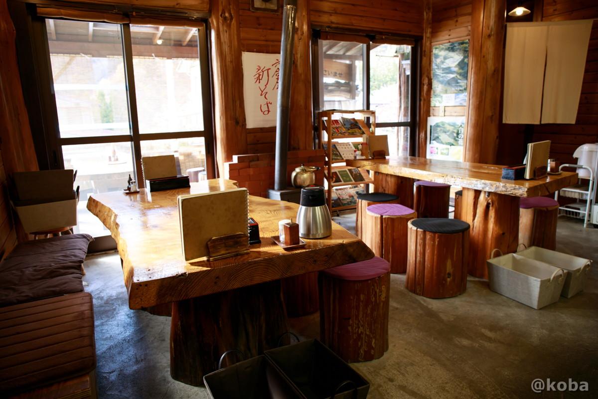 内観 テーブル席の写真│そば処 六合 野のや(くに ののや)│和食 蕎麦│群馬 吾妻郡中之条町 ブログ