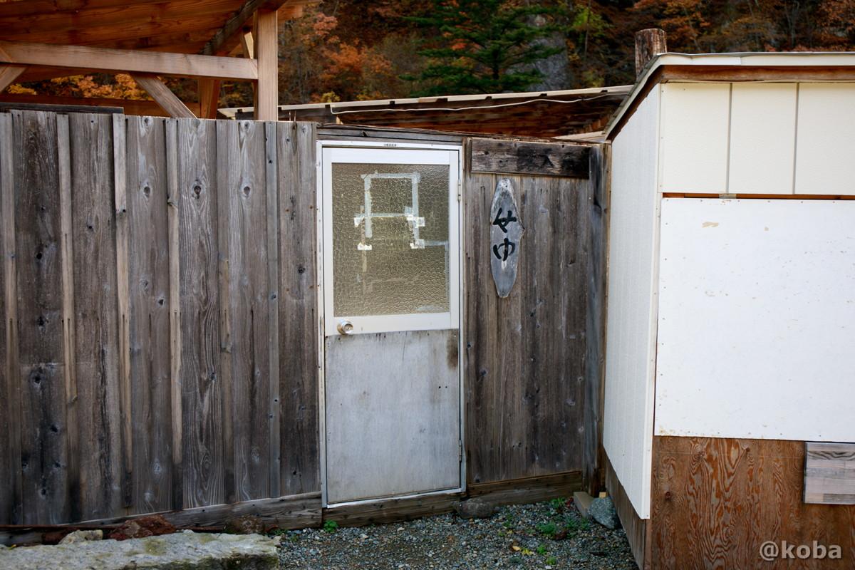 女湯入り口の写真│京塚温泉・しゃくなげの湯 日帰り入浴│群馬県 ブログ