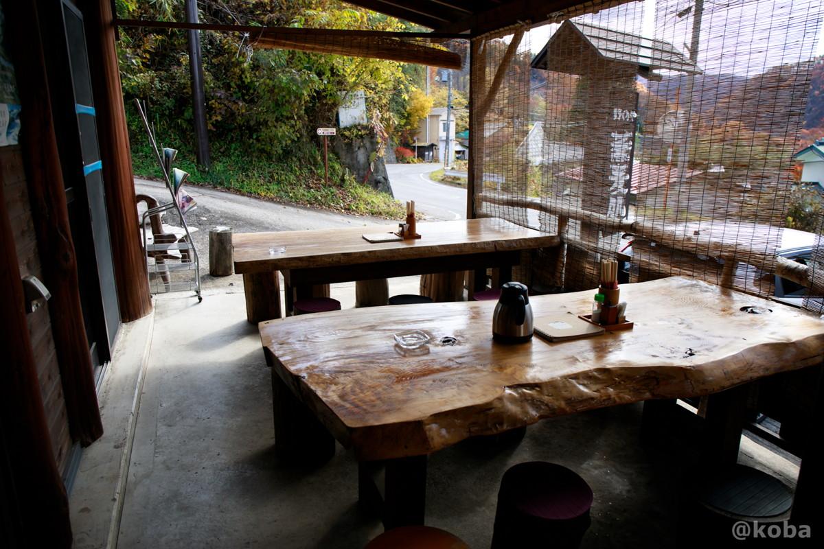 テラス席、テーブル席の写真│そば処 六合 野のや(くに ののや)│和食 蕎麦│群馬 吾妻郡中之条町 ブログ