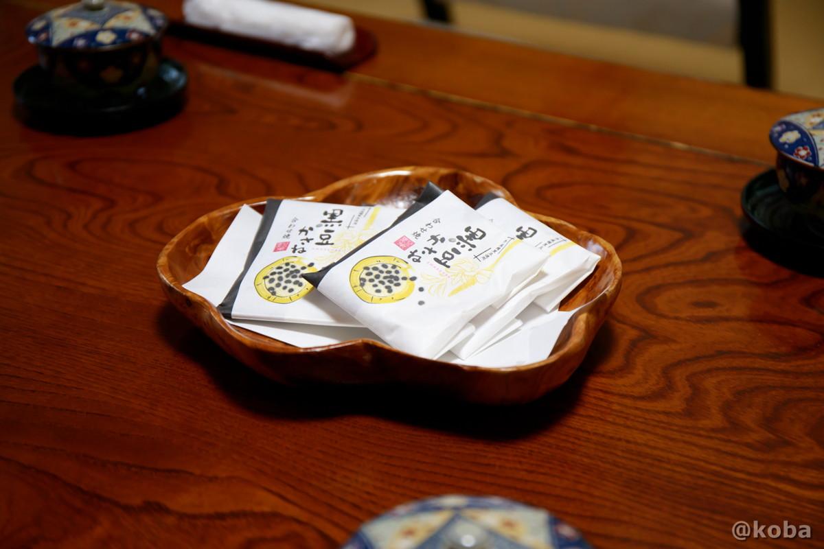 お茶菓子の写真│たんげ温泉 美郷館(みさとかん)│群馬県 吾妻郡