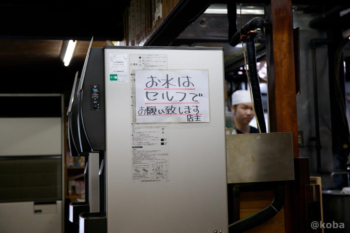お水はセルフの写真│坂内食堂(ばんないしょくどう)本店 らーめん│福島県 喜多方ブログ