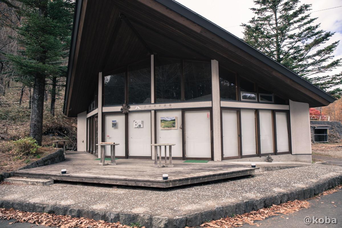 暮坂牧水茶屋の写真│暮坂峠(くれさかとうげ)│群馬県 ブログ