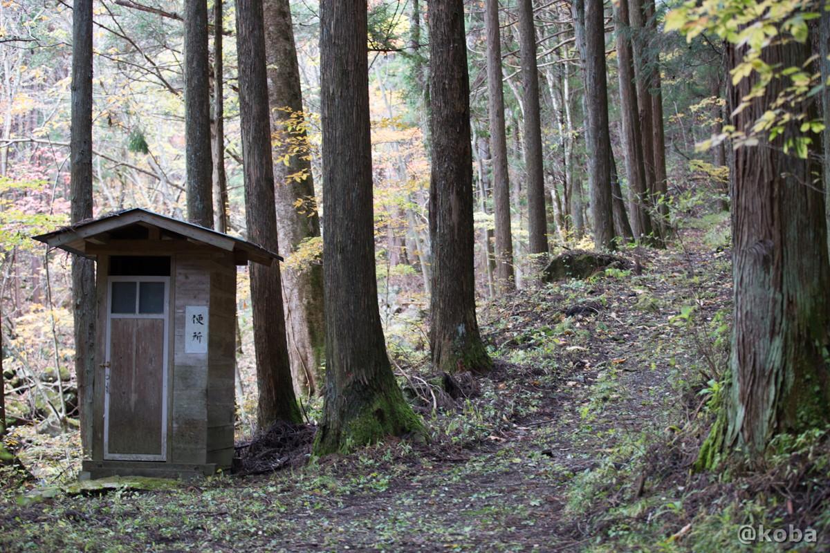 トイレの写真│大岩不動尊(おおいわふどうそん)│群馬県 ブログ