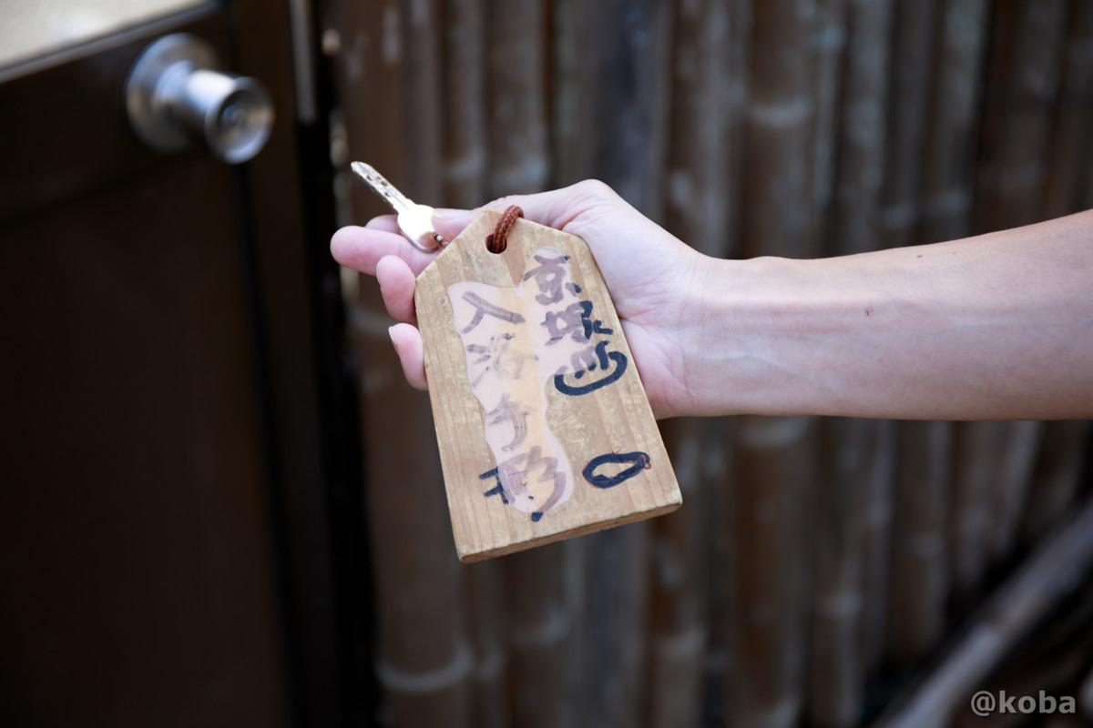入浴手形で鍵を開ける写真│京塚温泉・しゃくなげの湯 日帰り入浴│群馬県 ブログ