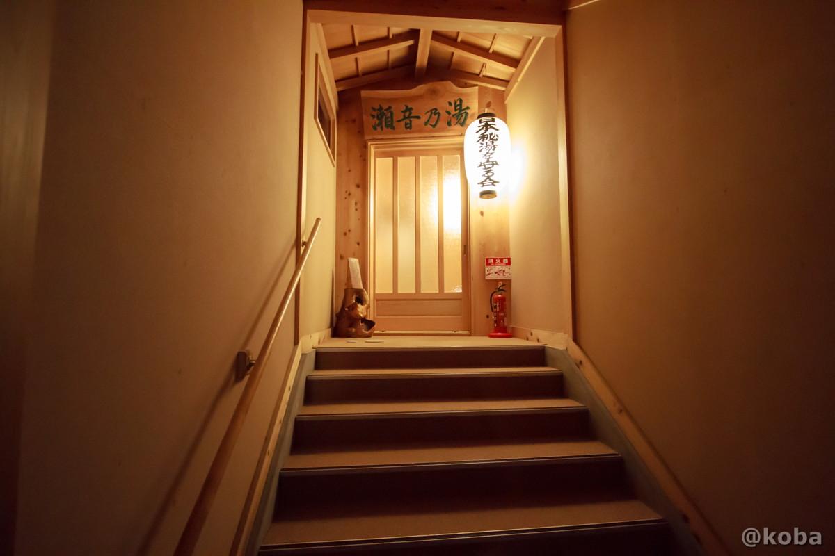 瀬音の湯、入り口の写真│たんげ温泉 美郷館(みさとかん)│群馬県 吾妻郡