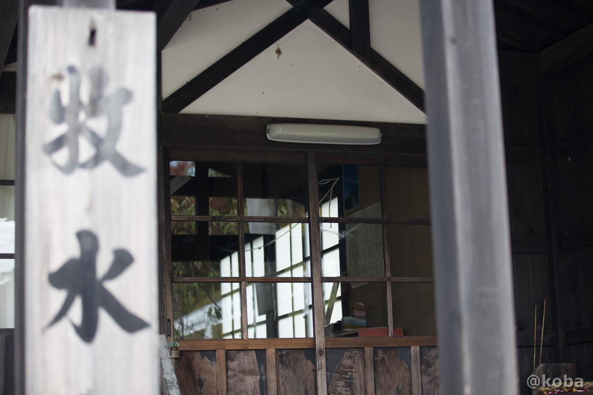 入り口の写真│牧水会館(ぼくすいかいかん)旧大石学校 中之条町指定重要文化財│群馬県吾妻郡中之条町