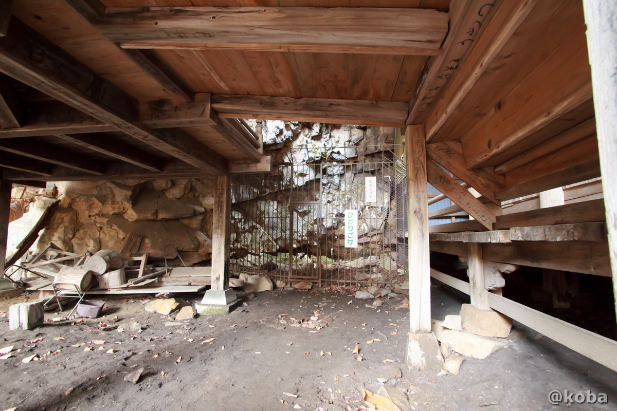 床下部分、ヒカリゴケの写真│大岩不動尊(おおいわふどうそん)│群馬県 ブログ
