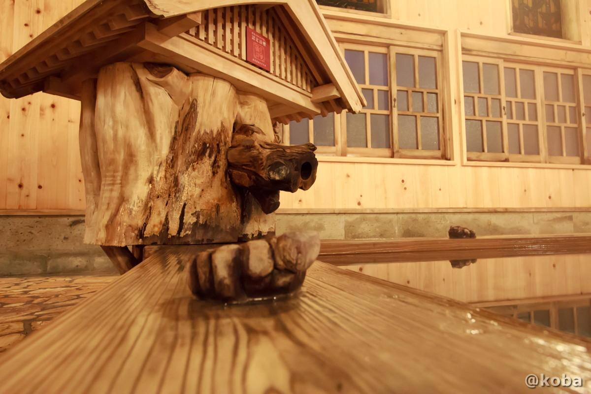 湯口の写真│たんげ温泉 美郷館(みさとかん)│群馬県 吾妻郡