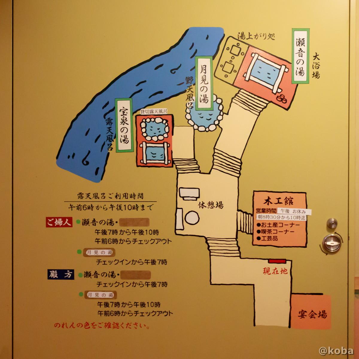 お風呂の時間割の写真│たんげ温泉 美郷館(みさとかん)│群馬県 吾妻郡
