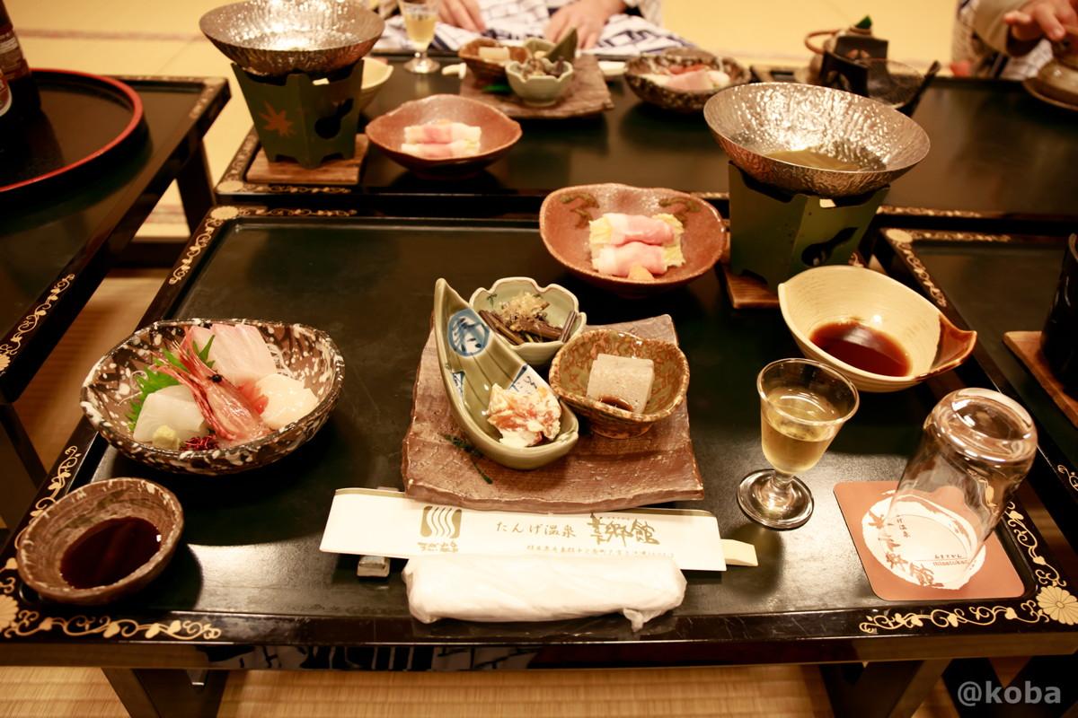 夕食の写真│たんげ温泉 美郷館(みさとかん)│群馬県 吾妻郡
