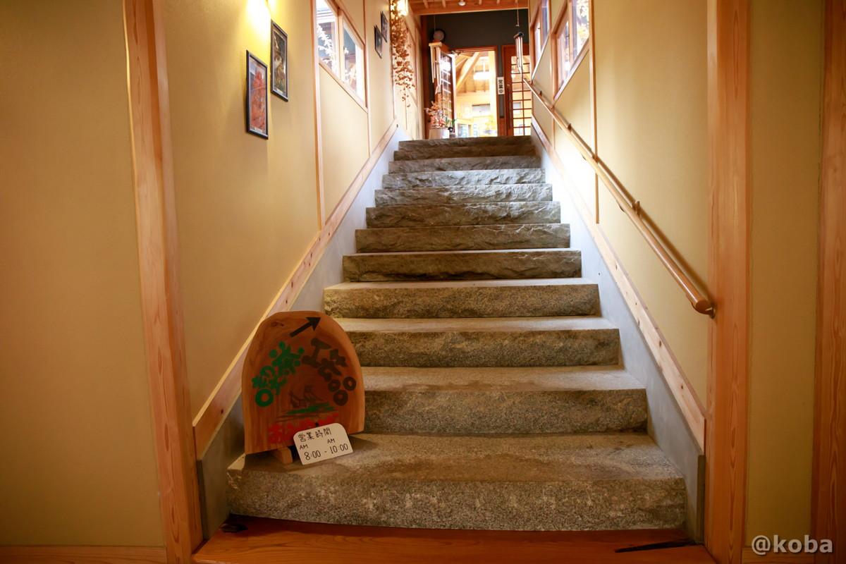 喫茶・工房品、入り口の階段│たんげ温泉 美郷館(みさとかん)│群馬県 吾妻郡