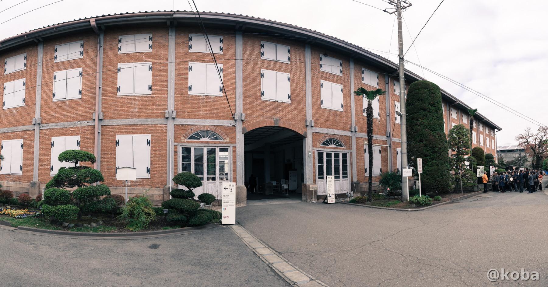 東置繭所 パノラマ写真│富岡製糸場 世界遺産│群馬県