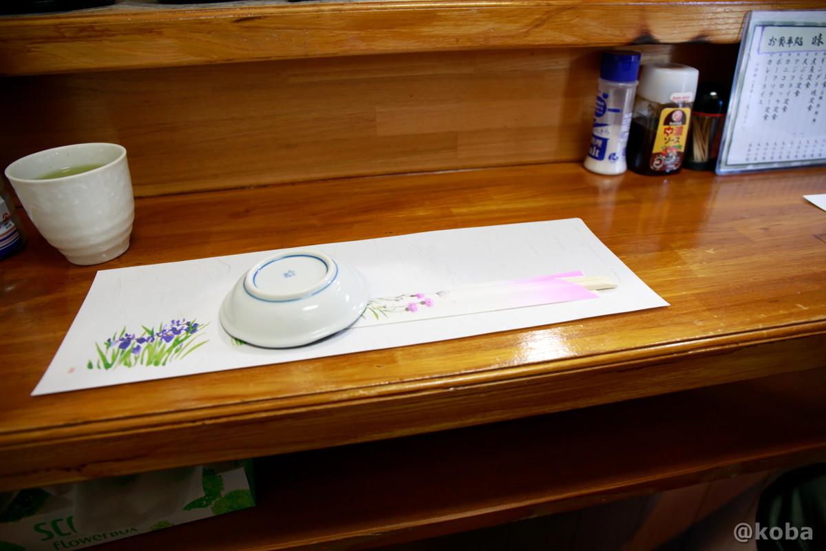 内観 カウンター席の写真│味館食堂(みたてしょくどう) │千葉県市川・南行徳駅
