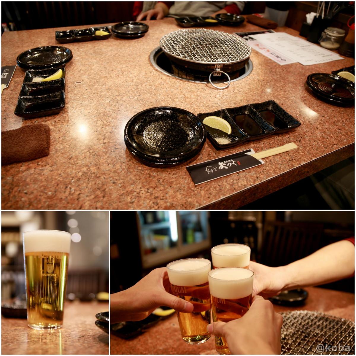 生ビール サントリープレモル 580円│炭火焼肉 矢つぐ(やつぐ)│東京都江戸川区・新小岩 ブログ