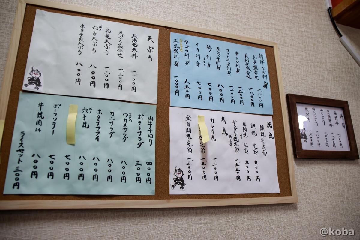 壁に貼られたメニューの写真│味館食堂(みたてしょくどう) │千葉県市川・南行徳駅
