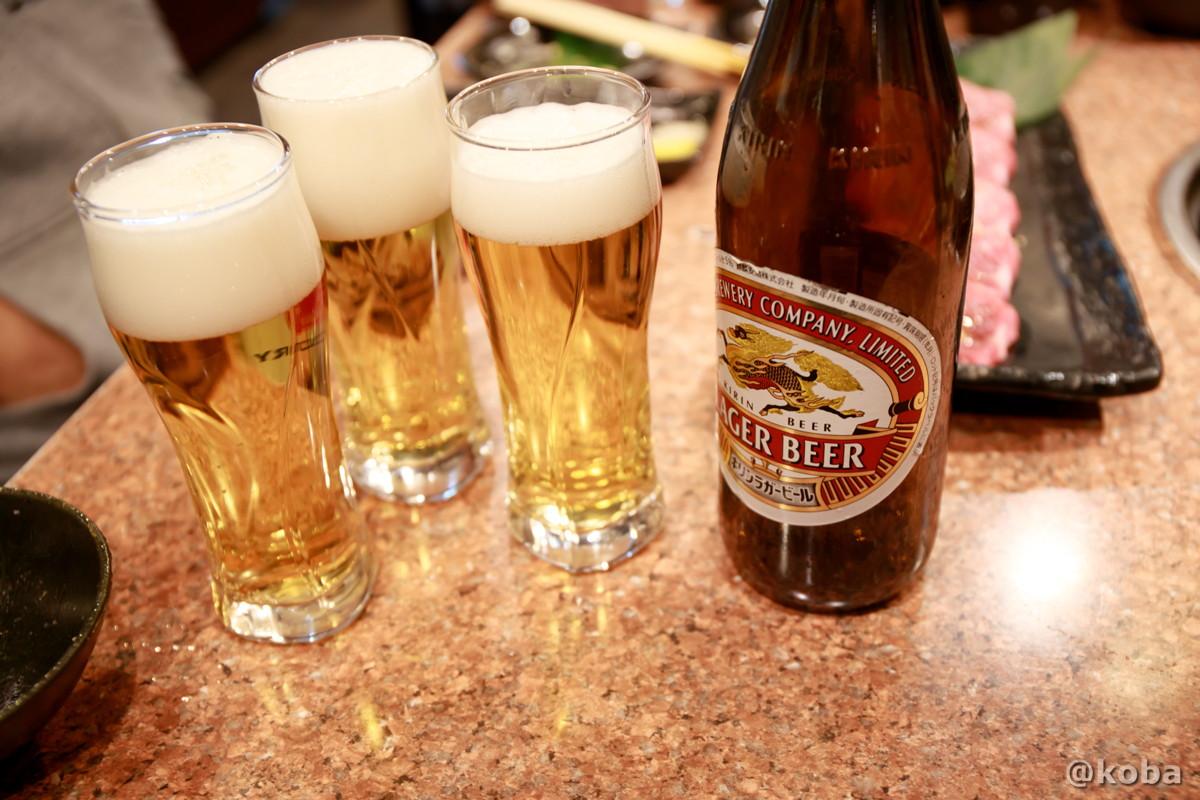 キリン瓶ビール 680円│炭火焼肉 矢つぐ(やつぐ)│東京都江戸川区・新小岩 ブログ