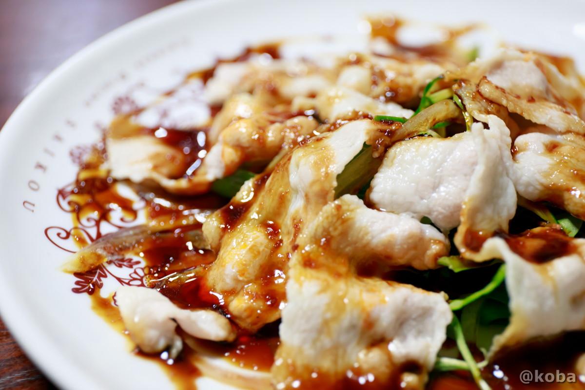 美味しい!豚しゃぶにんにくソース寄りの写真丨菜香(さいこう)中華料理・四川丨東京都江戸川区 新小岩