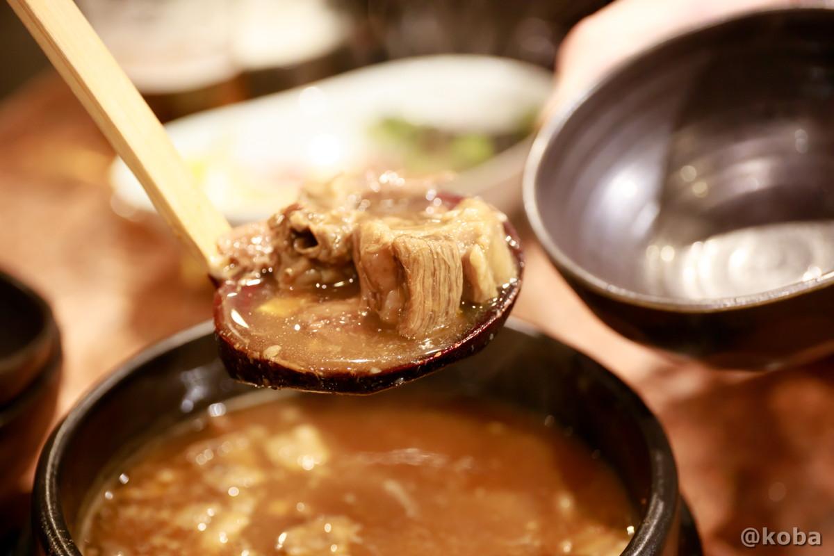タンサキの煮込みをよそう 寄りの写真│炭火焼肉 矢つぐ(やつぐ)│東京都江戸川区・新小岩
