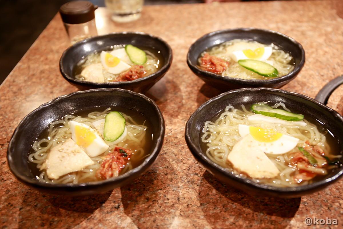 〆の麺類 盛岡レーメンの写真│炭火焼肉 矢つぐ(やつぐ)│東京都江戸川区・新小岩