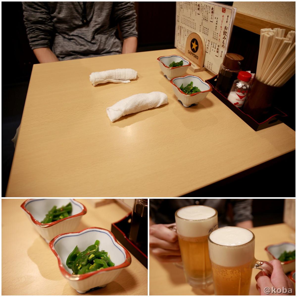 一階 テーブル席・お通し・アサヒ生ビールの写真|大衆酒蔵 鳥益(とります)焼鳥・居酒屋|東京都葛飾区・新小岩