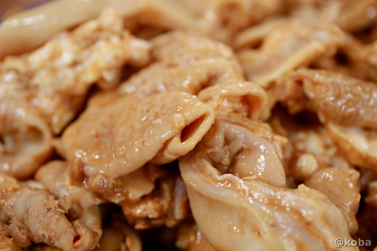 自家製 豚のホルモンの写真 八千代温泉 芹の湯 食事処 群馬県 下仁田町