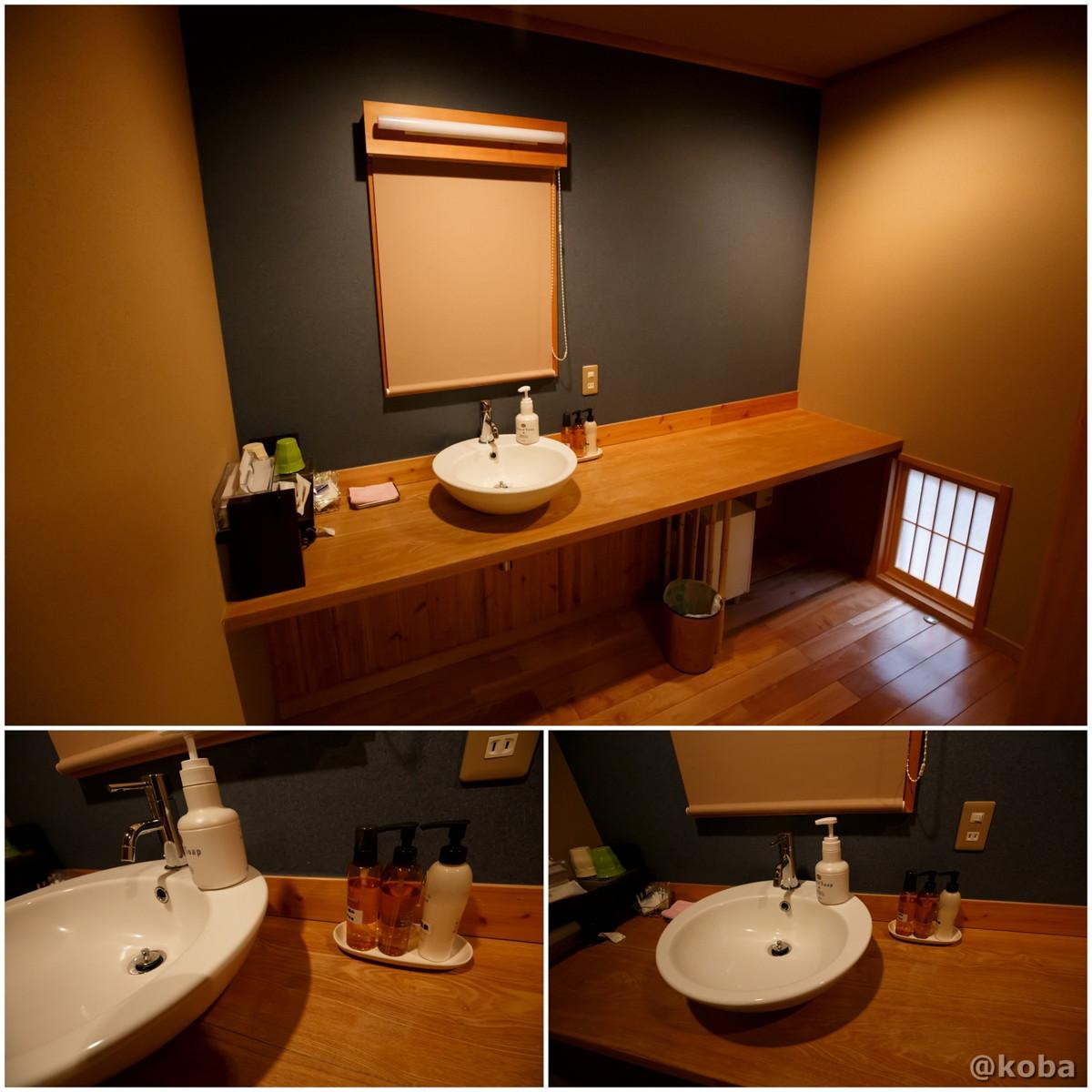 洗面所の写真|内山峠 初谷温泉(うちやまとうげ しょやおんせん)|長野県佐久市