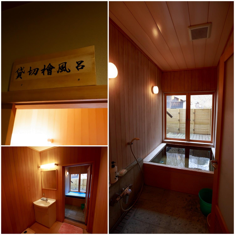 個室貸切檜風呂の写真|内山峠 初谷温泉(うちやまとうげ しょやおんせん)|長野県佐久市