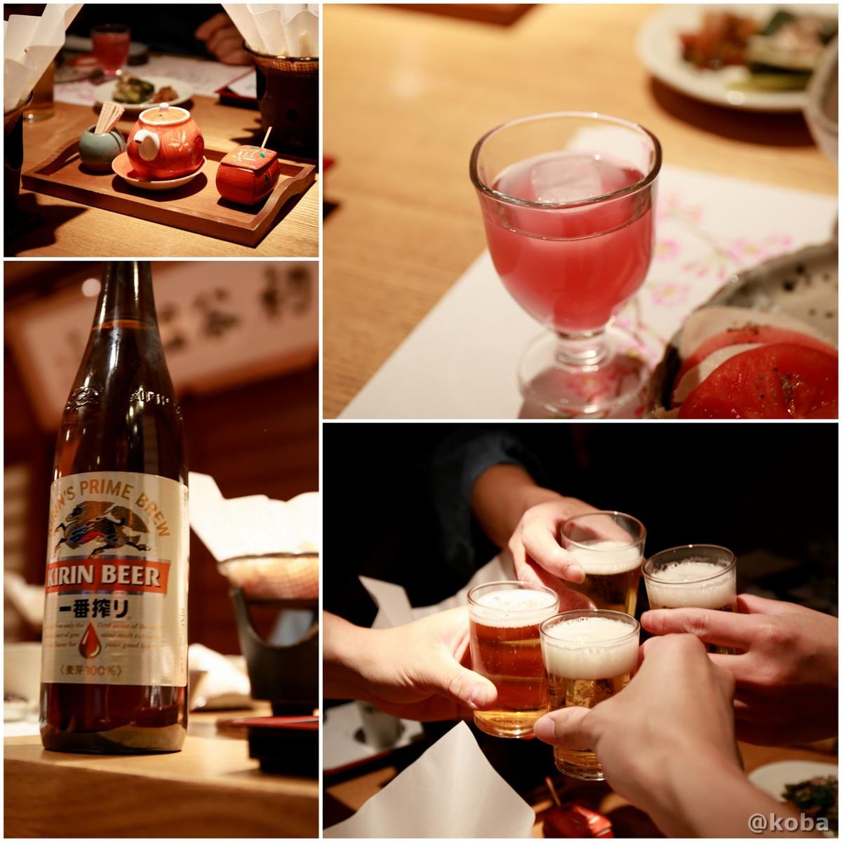 キリン一番搾り瓶ビール・食前酒 巨峰酒の写真|内山峠 初谷温泉(うちやまとうげ しょやおんせん)|長野県佐久市
