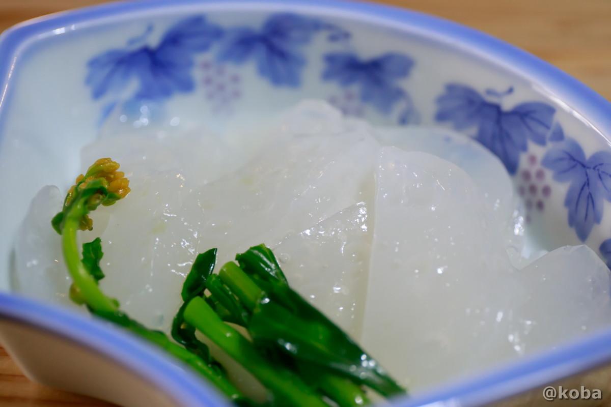 プリプリ刺身こんにゃくの写真|レストラン せせらぎ|星尾温泉 お食事処|群馬県