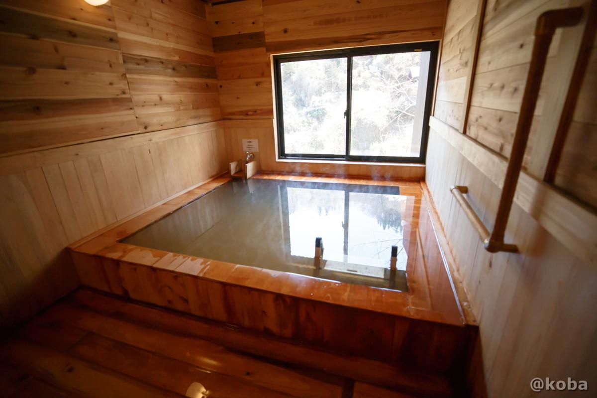 檜の浴槽|日帰り入浴|星尾温泉 木の葉石の湯|群馬県