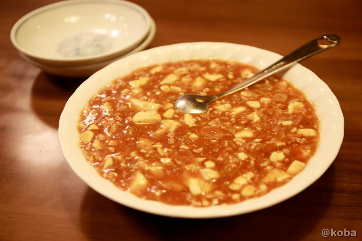 四川麻婆豆腐の写真|中国料理 大三元(ちゅうごくりょうり だいさんげん)|中華料理|東京都葛飾区・新小岩