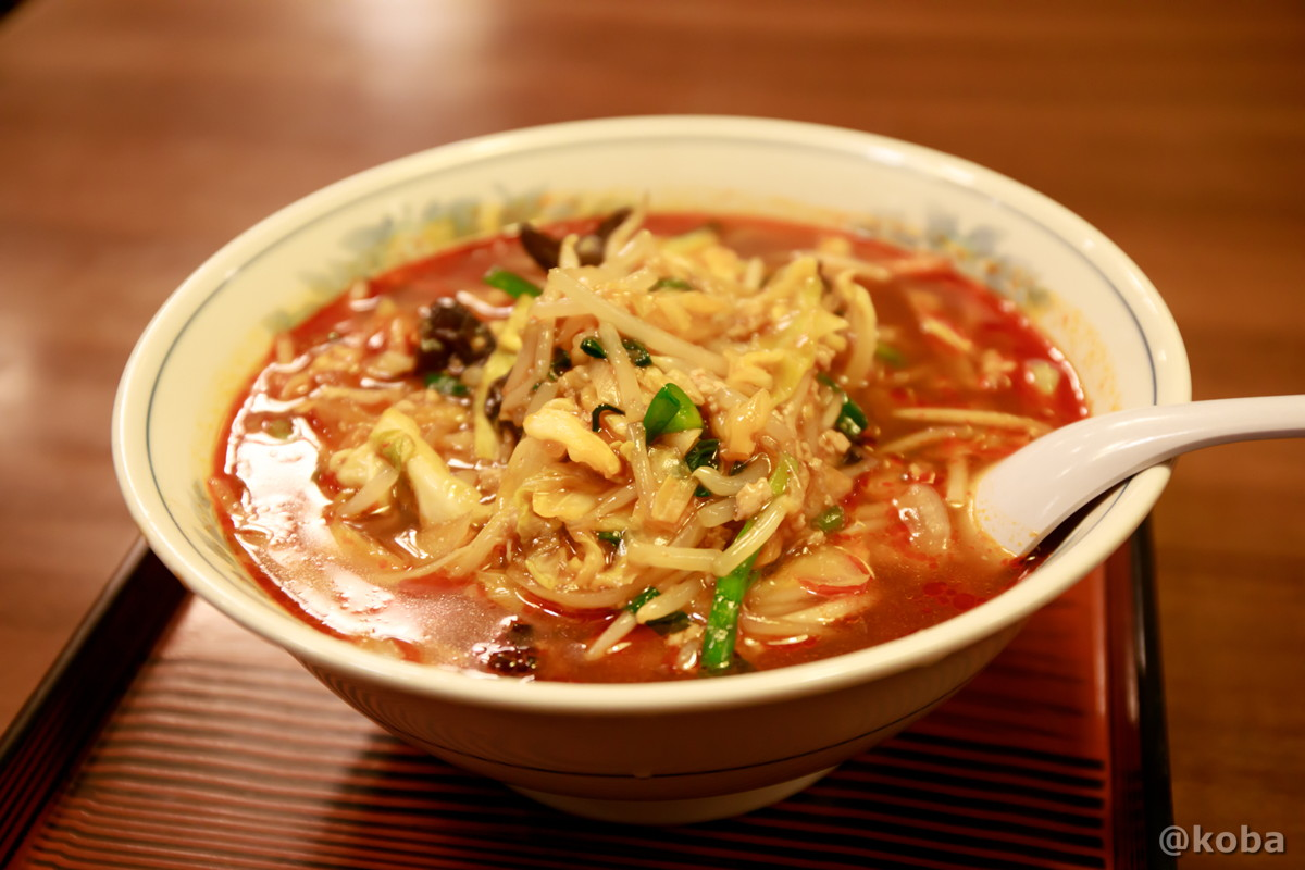 美味しいスタミナそば(中辛)の写真|中国料理 大三元(ちゅうごくりょうり だいさんげん)|中華料理|東京都葛飾区・新小岩