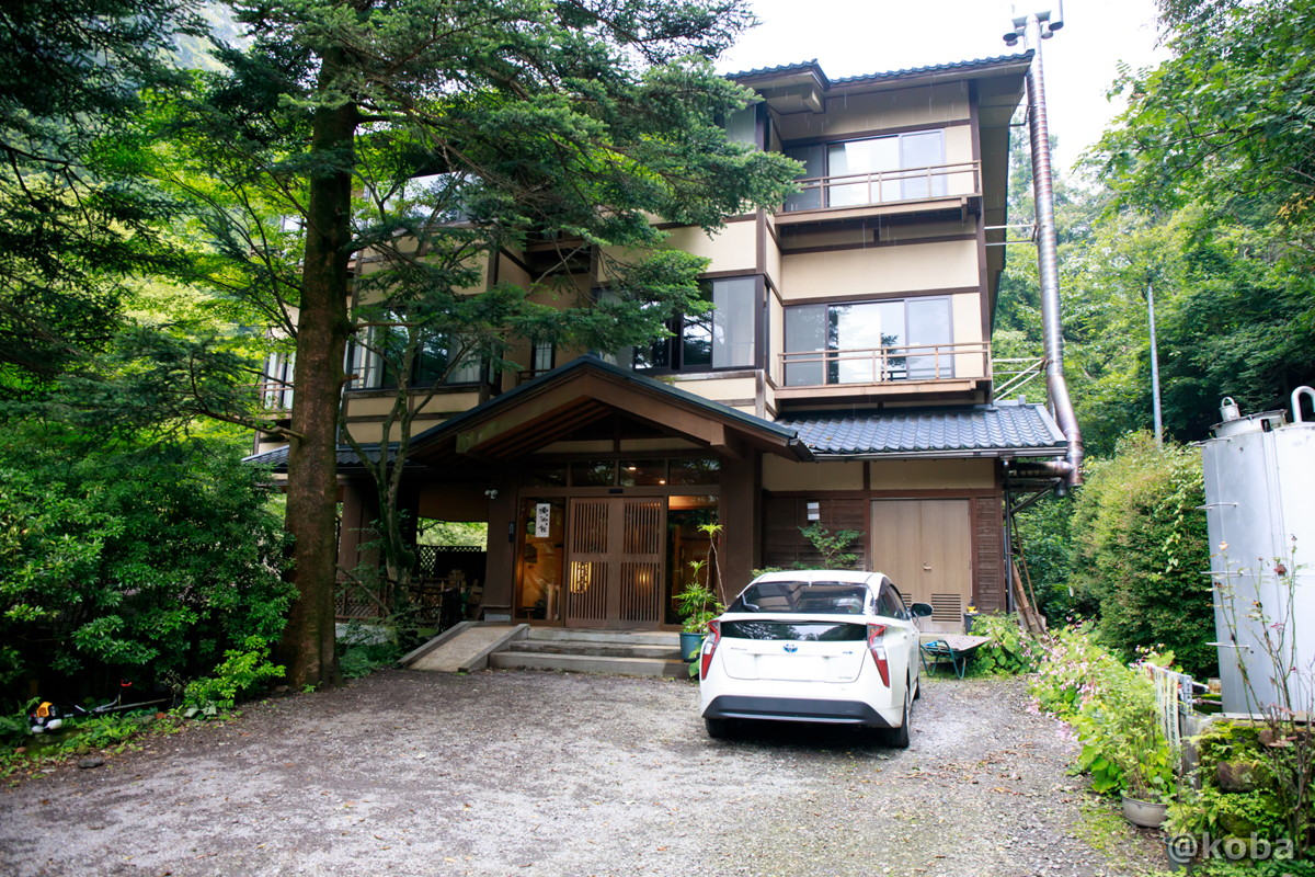 外観の写真|滝沢温泉 滝沢館|日本秘湯を守る会|群馬県