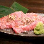 京成小岩「少人数でも嬉しい♪ 美味しい焼肉店」炭火焼肉 矢つぐ 京成小岩店