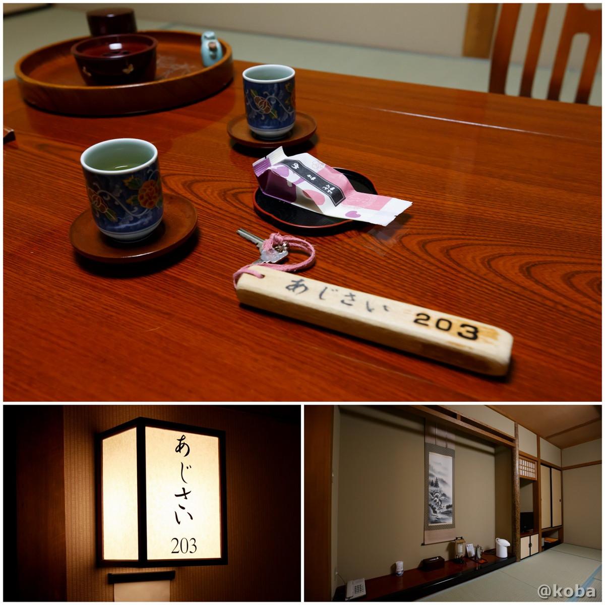お茶菓子の写真|滝沢温泉 滝沢館|日本秘湯を守る会|群馬県