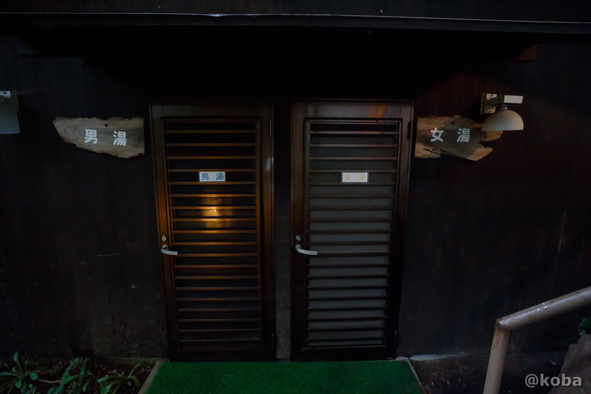 左が男湯、右が女湯、入り口の写真|滝沢温泉 滝沢館|日本秘湯を守る会|群馬県
