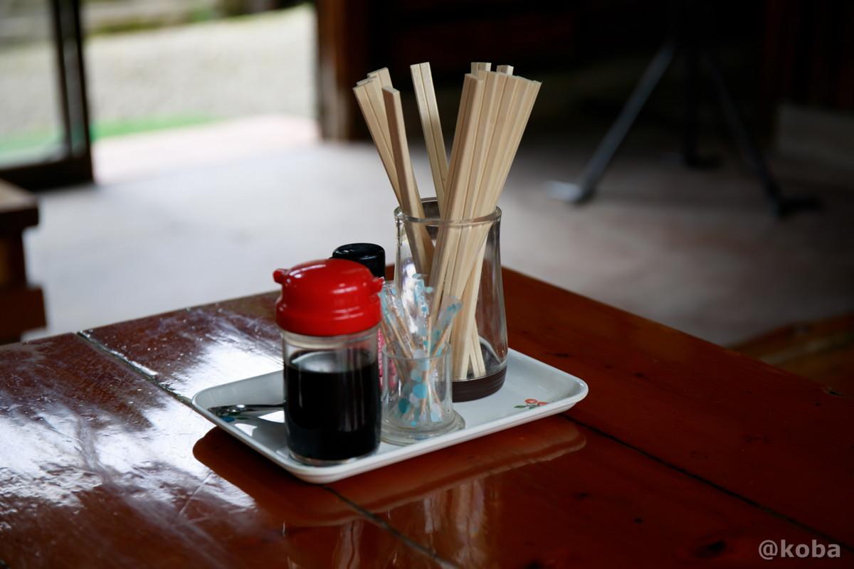 卓上にある割り箸と調味料の写真|古戸中養魚場(ことちゅうようぎょじょう)|釣堀・虹マス釣り|栃木県