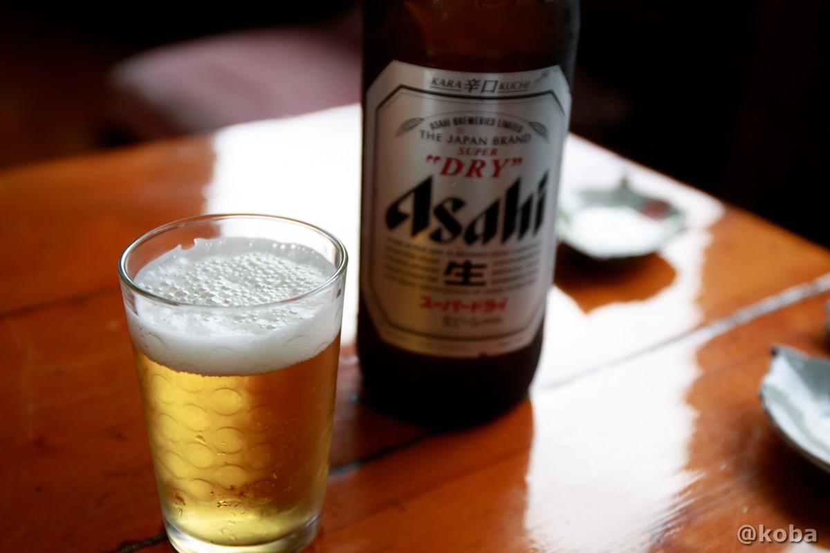 アサヒスーパードライ瓶ビールの写真|古戸中養魚場(ことちゅうようぎょじょう)|釣堀・虹マス釣り|栃木県