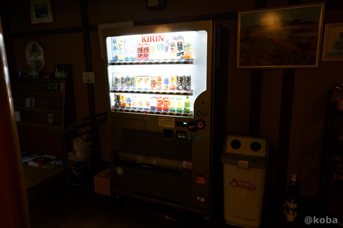 自販機の写真|滝沢温泉 滝沢館|日本秘湯を守る会|群馬県