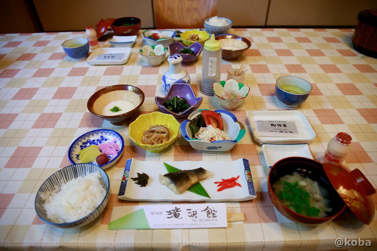 朝食の写真|滝沢温泉 滝沢館|日本秘湯を守る会|群馬県